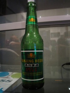 Yanjing Beer - The Beer of High Official Manifestations!